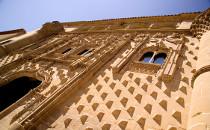 Palais de Jabalquinto à Baeza